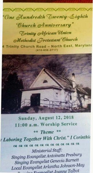 Trinity AUMP Church